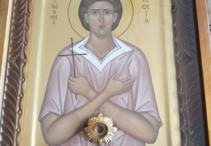 Придел праведного Иоанна Русского
